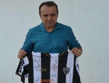Camisa do Galo Campeão da Libertadores 2013 (Foto: Facebok)